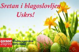 Uskrs_cestitka_Zg_2018